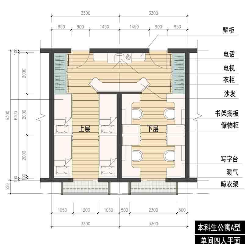 60平公寓平面设计图
